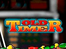 Ставки в автомате Старое Время на деньги